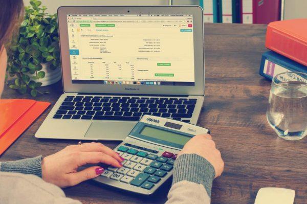 оперативно счетоводство